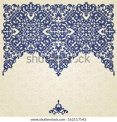 Vector baroque ornament in Victorian style. Ornate element for design. Toolkit for designer. It can be used for decorating of invitations, greeting cards, decoration for bags and clothes. - stock vector
