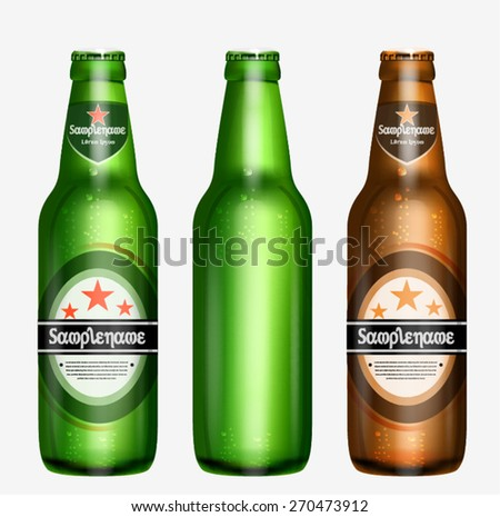 Vector: Beer Bottles - stock vector