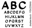 Vector black and white font alphabet - created of own font, my font is here: Image ID: 74558626 - stock vector