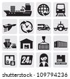 vector black shipping and cargo icons set on gray - stock photo