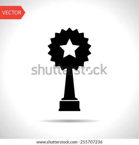 Vector black trophy and awards with star icon - stock vector