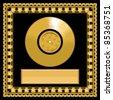 vector blank golden LP disc in the frame - stock vector