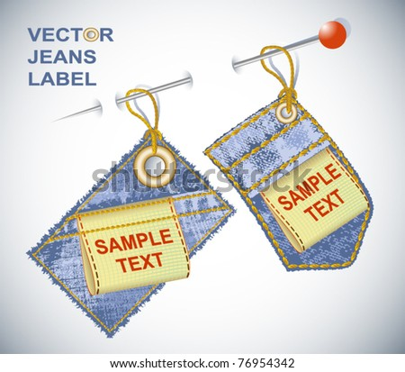 Vector blank jeans label - stock vector