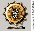 Vector brewery emblem on bottle cap