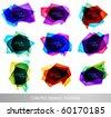 vector bubbles for speech - stock vector