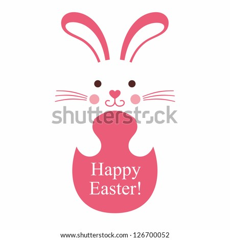 Vector bunny with egg. Easter card. - stock vector
