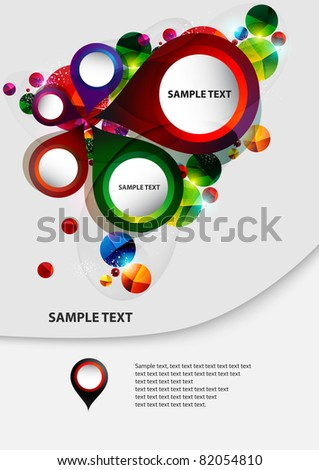 Vector business brochure - stock vector