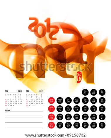 Vector 2012 Calendar Design - March - stock vector
