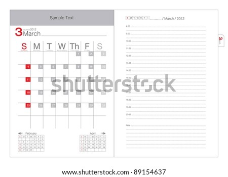 Vector calendar 2012 Mach - stock vector
