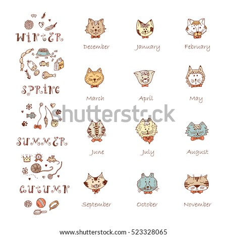 vector calendar template times year four stock vector royalty free