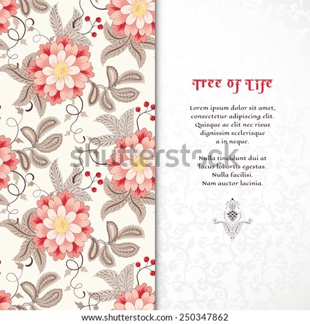 Vector card. Beautiful fantastic flower with leaves, tendrils and berries. Delicate seamless background. Motives of vintage Indian fabrics. Tree of Life collection. Place for your text - stock vector