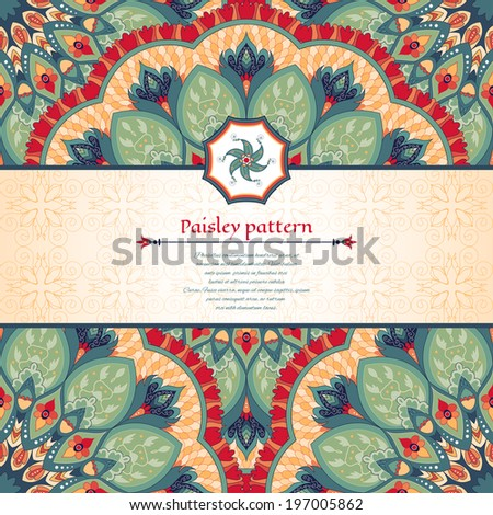 Vector card. Beautiful floral round pattern in vintage style. Inset with decorative element in the middle for your text.  - stock vector