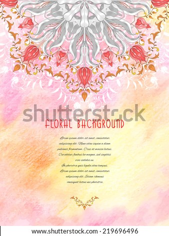 Vector card. Floral round pattern. Tulip flower element and decor with leaves. Elegant decor with curls. Delicate colored pencil background. Hand drawing. Place for your text.  - stock vector