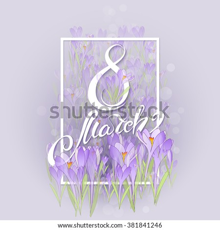 Vector card for 8 march. International Women Day. Floral frame with crocuses and  snowdrops. Purple background - stock vector