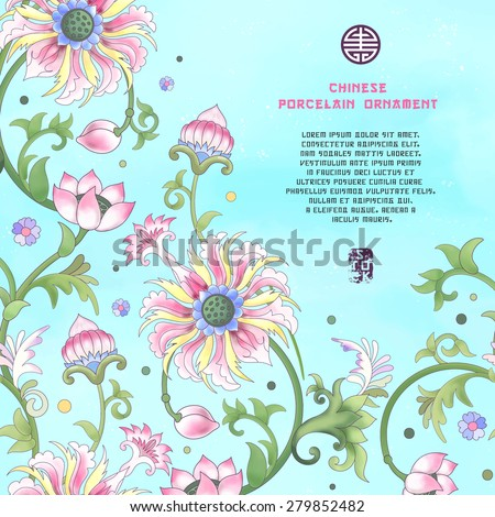 Vector card. Imitation of chinese porcelain painting. Beautiful flowers and watercolor background. Hand drawing. Lotus flowers and leaves are painted by watercolor. Place for your text. - stock vector