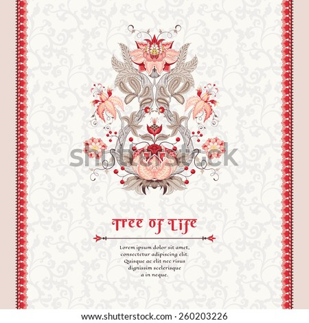 Vector card. Oriental fantastic flower in the middle of background. Beautiful borders.  Damascus ornament with curved tree branch and leaves. Place for your text. - stock vector