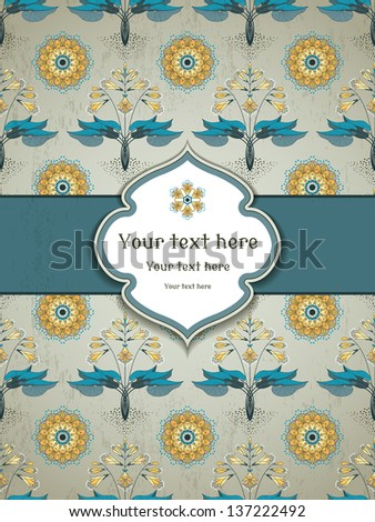 Vector card. Seamless floral pattern in modern style. Hosta plant on  vintage plaster background.  Figured frame for your text. Perfect for invitations, announcement or greetings. - stock vector