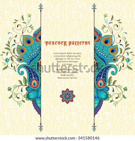 Vector card with delicate ornament. Oriental floral pattern with peacock feathers. Place for your text. - stock vector