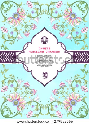 Vector card with lotus flowers and blue watercolor background. Hand drawing. Imitation of chinese porcelain painting. Frame for your text. - stock vector