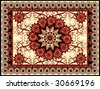 Vector carpet - stock vector