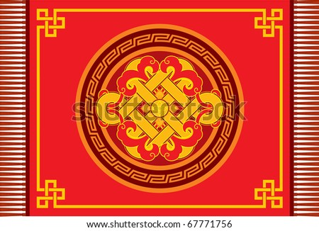 Vector Carpet Oriental Decoration