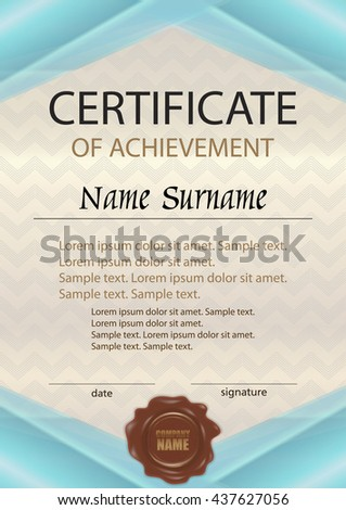 Vector certificate of achievement or diploma with wax seal. Template vertical. Reward. Award winner. Winning the competition. The text on separate layers. - stock vector