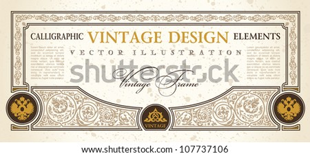vector certificate or coupon template design element. vintage label old - stock vector