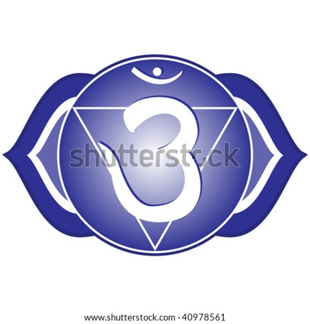 vector chakra series: ajna or third eye chakra symbol - stock vector