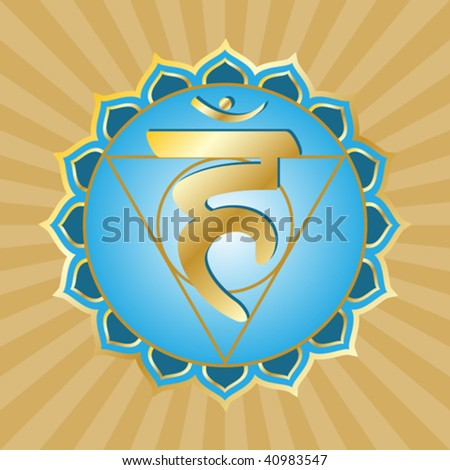 vector chakra series: vishudha or throat chakra symbol - stock vector
