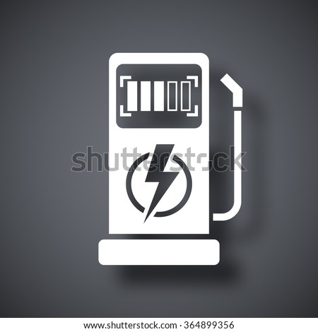 Vector charging station for electric car icon - stock vector