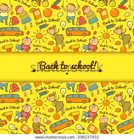 Vector cheerful background with children, back to school, with central space for text - stock vector