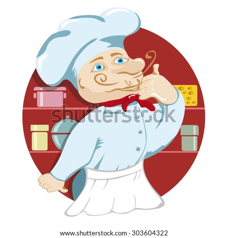 Vector cheerful chef in the kitchen for your design - stock vector