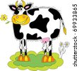 Vector cheerful cow with flower - stock vector