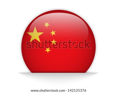 Vector - China Flag Glossy Button - stock vector