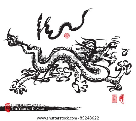 Vector Chinese Ink Painting of Dragon - stock vector