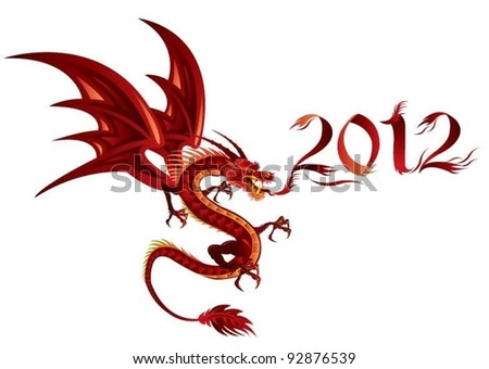 Vector Chinese New Year Calligraphy for the Year of Dragon 2012. - stock vector