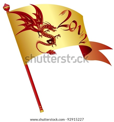 Vector Chinese New Year Calligraphy for the Year of Dragon 2012 - stock vector