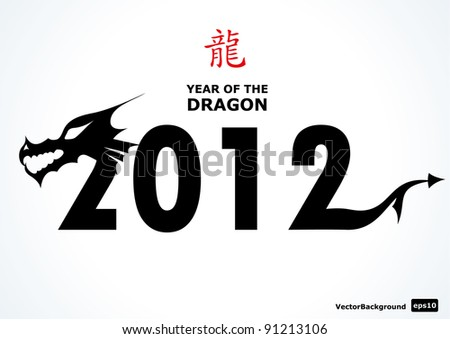 Vector Chinese New Year  for the Year of Dragon 2012 illustration - stock vector