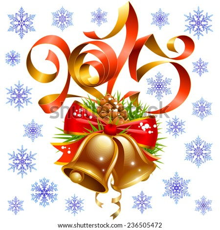 Vector Christmas and New Year 2015 decoration set, red ribbon, golden bell, snowflake - stock vector