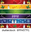 vector christmas banners - stock vector