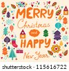 Vector Christmas card - stock vector