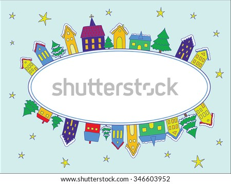 Vector christmas card with space for text - stock vector