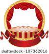 vector circle circus stage with place in different layer for your image or text - stock vector