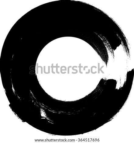 Vector circle . Vintage Frame . Grunge Black and White stamp . Distress banner . Border  for your Design .circular brush stroke