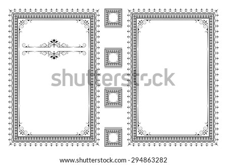 Vector classical book cover. Decorative vintage frame or border to be printed on the covers of books. Drawn by the standard size  - stock vector
