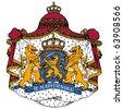 Vector coat of arms of  Netherlands - stock vector