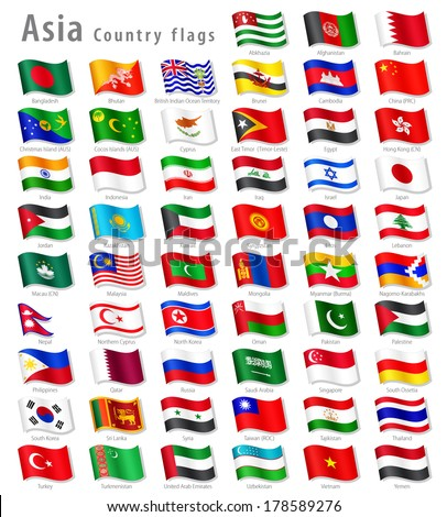 Vector Collection of all Asian National Flags, in simulated 3 D waving position, with names and grey shadow. Every Flag is isolated on its own layer with proper naming. - stock vector