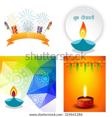 vector collection of different types of diwali background with decorated diya and crackers, shubh deepawali (translation: happy diwali) - stock vector