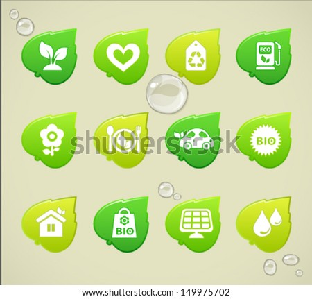 Vector collection of ecological icons on leaves, set 1. Image contains transparency. EPS 10 - stock vector