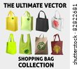 vector collection of eight shopping bags - stock photo